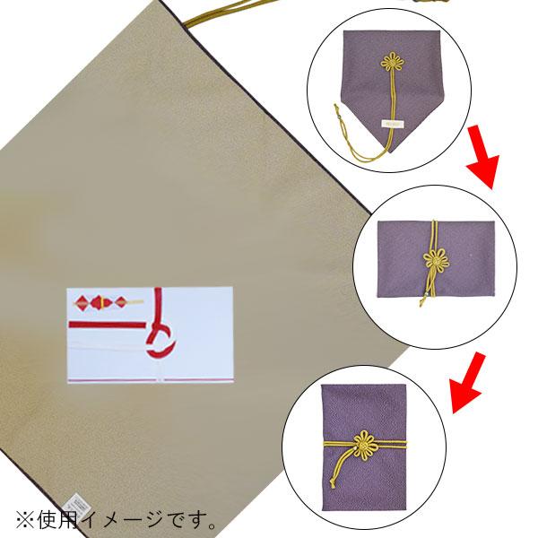 一越織飾り結びふくさ(表:鮫小紋・裏:無地)