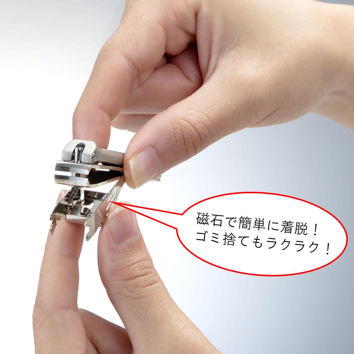 ステンレス製高級爪切りL キャッチャー付き(国産)