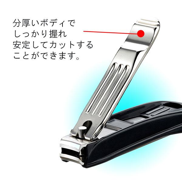 ステンレス製高級爪切り キャッチャー付き(国産)