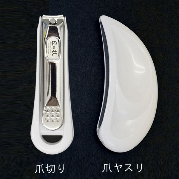 グルーミングキット キャッチャー付きステンレス製高級爪切り・ステンレス製爪やすり(国産)