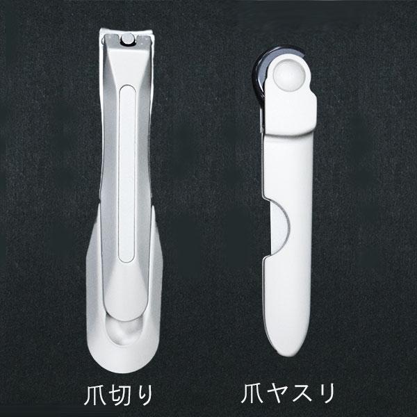 グルーミングキット ステンレス製高級爪切り・回転収納式爪やすり(国産)
