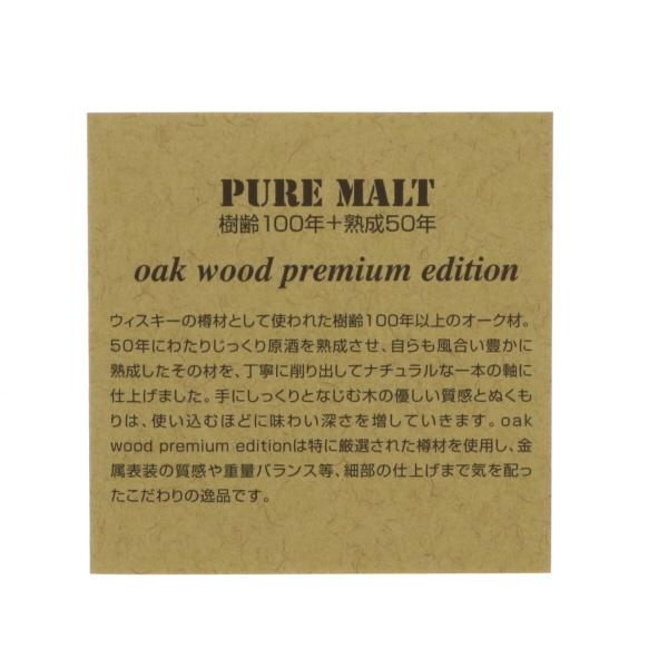 三菱鉛筆 ピュアモルト ネーム印 HN-2005