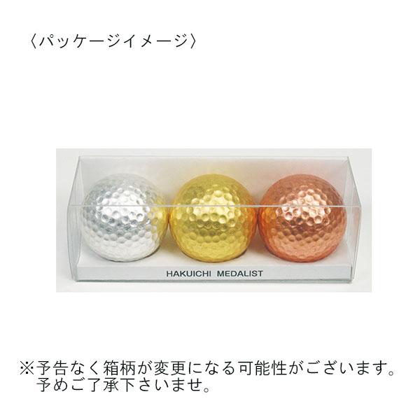 金・銀・銅ゴルフボール3個セット
