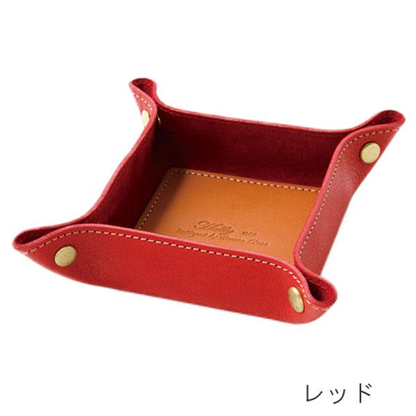 栃木レザー製 ヌメ革 トレイ S
