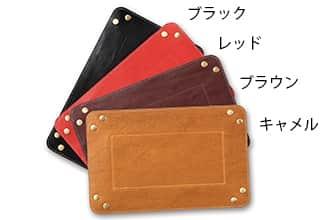 栃木レザー製 ヌメ革 トレイ M