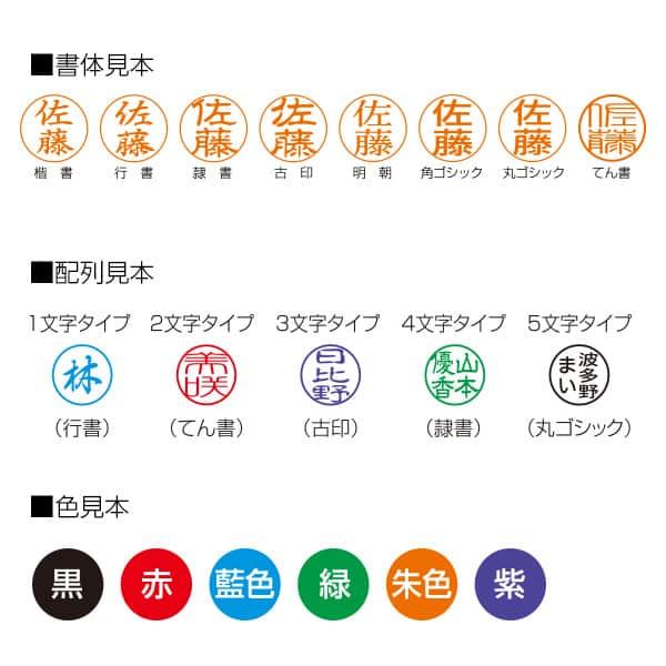 【印面後日配送】シヤチハタ ネームペンカーボネックス 浸透印
