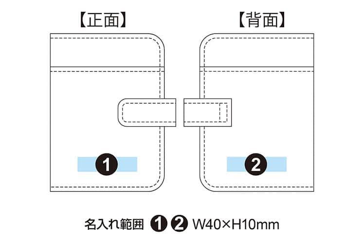 レイメイ藤井 ポケットカードホルダー 20ポケット