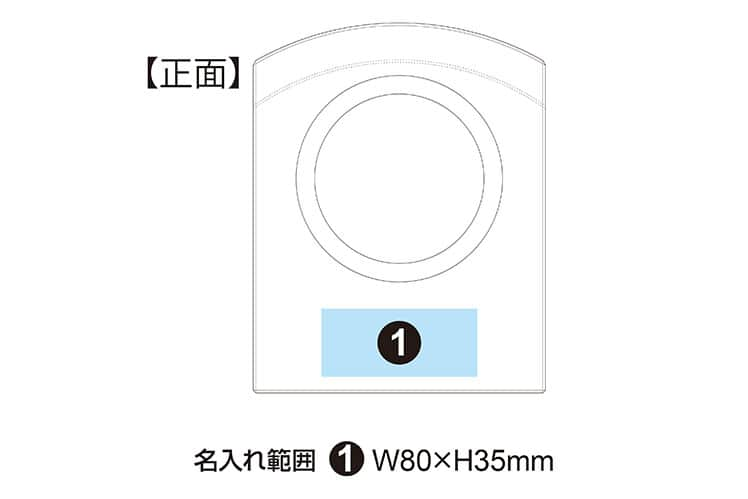 NARUMI グラスワークス カーヴ 世界時計
