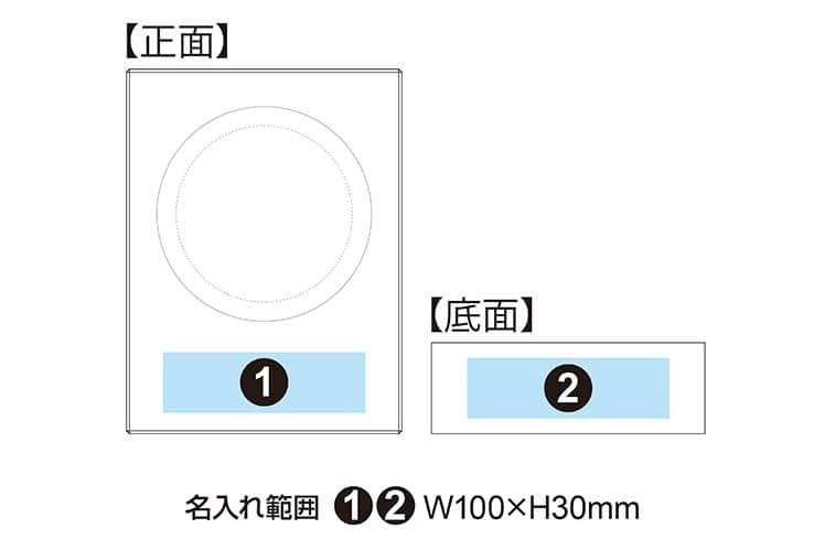 NARUMI グラスワークス モノリス 世界時計