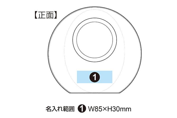NARUMI グラスワークス マロン 世界時計