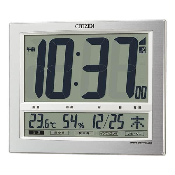 この部屋は快適?生活環境がひと目でわかるシチズンの卓上電波時計