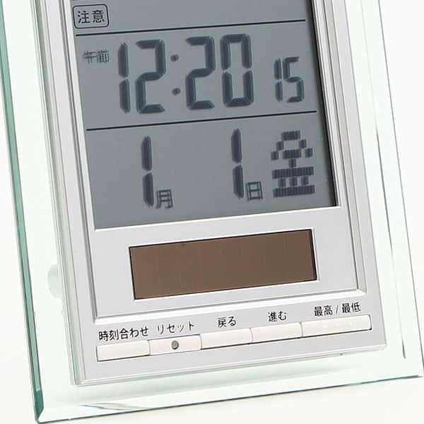 シチズン ライフナビD204A