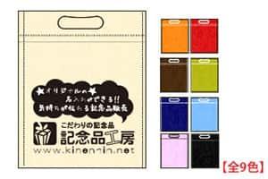 不織布 アドバッグB5縦型 小判抜き(既製品)