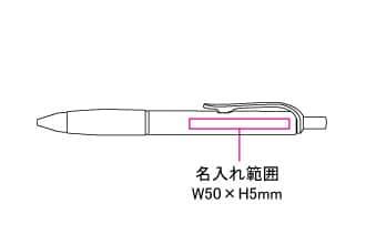 【印鑑後日配送】三菱鉛筆ピュアモルト+アカネ12mm 印鑑革袋付