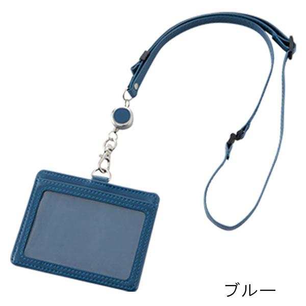 レイメイ藤井 グロワール リール付IDホルダー