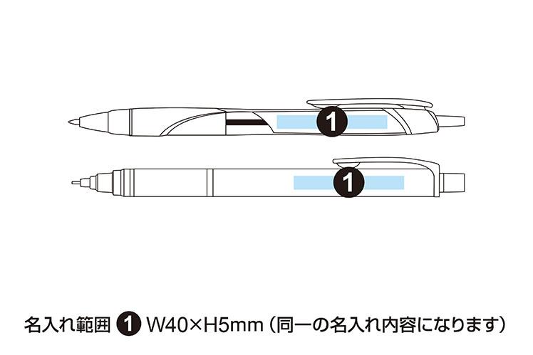 三菱鉛筆 クルトガシャープペン+ジェットストリームボールペン