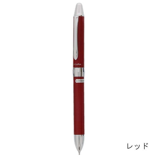 ぺんてる ビクーニャEX0.7 2色ボールペン+シャープペンシル
