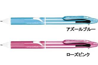 ぺんてる ビクーニャ 2色ボールペン0.5mm シャーペン