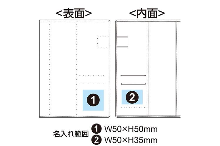ダ・ヴィンチ スタンダード スリムシステム手帳 A5サイズ