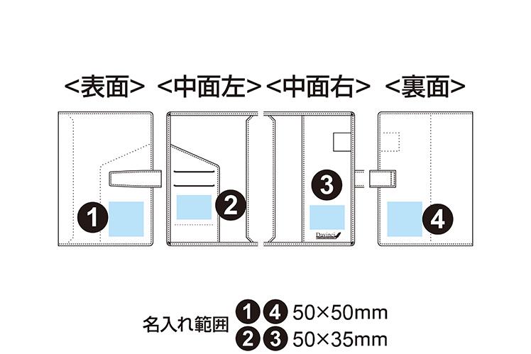 ダ・ヴィンチ システム手帳 聖書サイズ 24mmリング