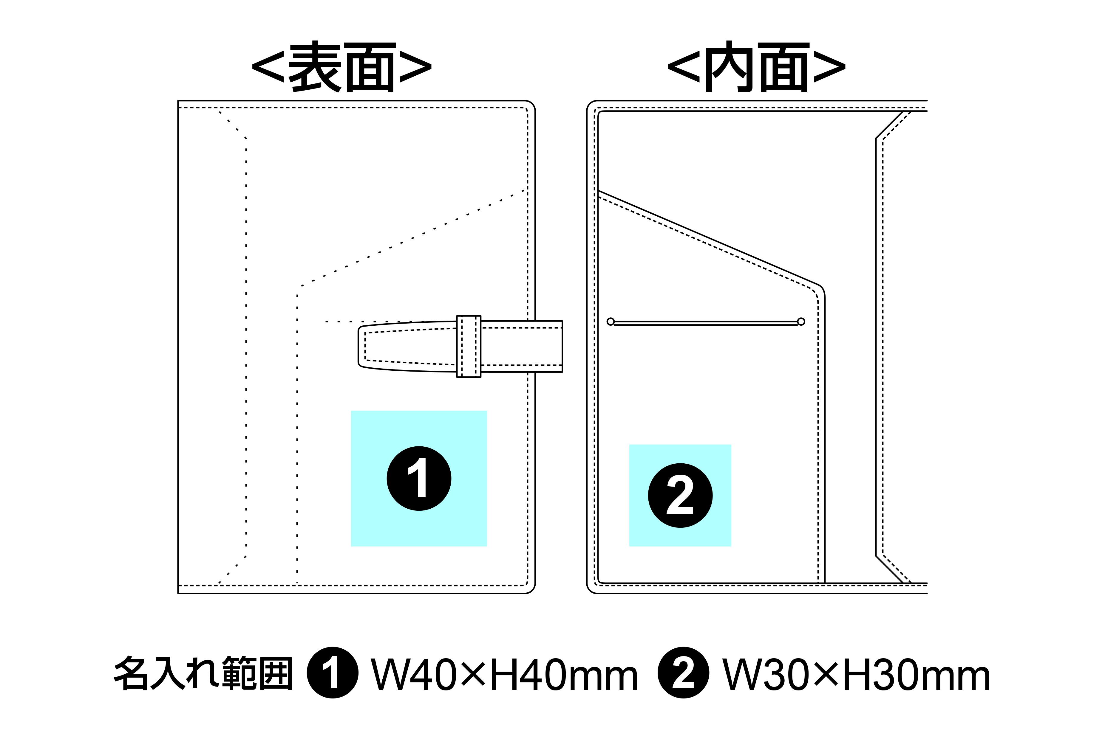 ダ・ヴィンチ システム手帳 ポケット 14mmリング