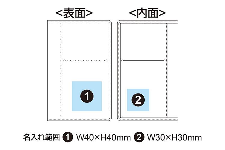 ダ・ヴィンチ スタンダードスリムシステム手帳 ポケット 8mmリング