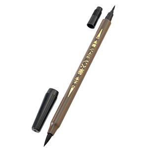 筆ペン 細+太字用