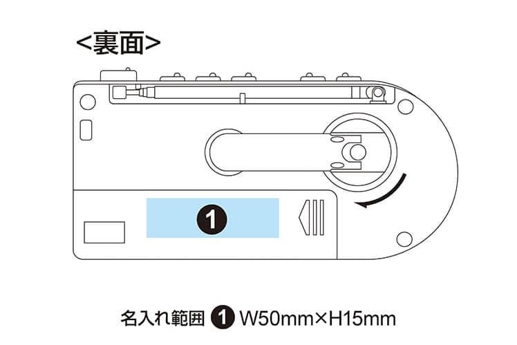 CITIZEN (シチズン) 防災クロック ディフェリアR54