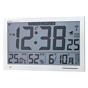 デジタル電波掛け置き時計 エアサーチ メルスター