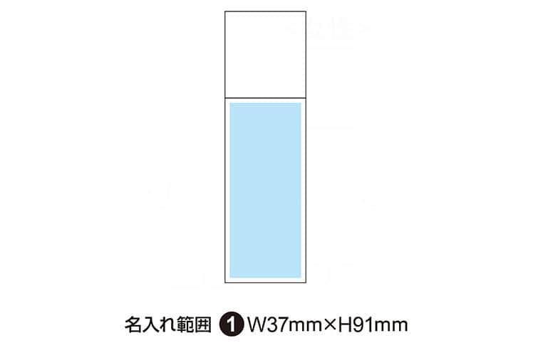 ミニ筒付!アカネ12mm+印鑑ケースセット