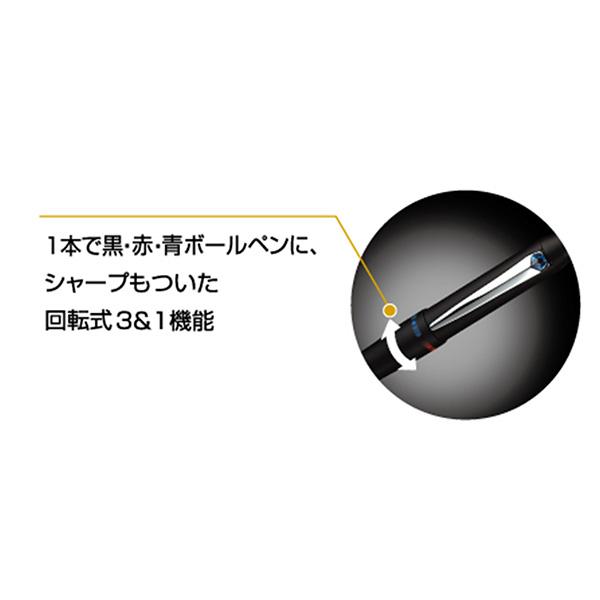 三菱鉛筆 ジェットストリーム プライム 3&1 4機能ペン MSXE4-5000