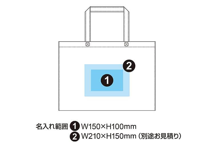 不織布ベーシックトート75 中横(既製品)W450XH320XD120
