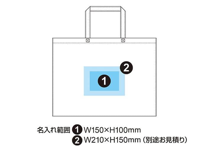 不織布ベーシックトート75 大(既製品)W530XH400XD120