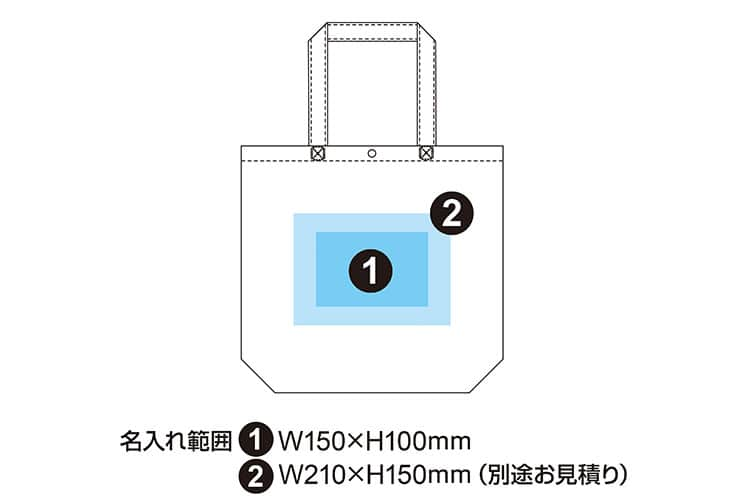 不織布カジュアルトート75 A4縦(既製品)W260×H330×D90