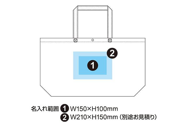 不織布カジュアルトート75 中横(既製品)
