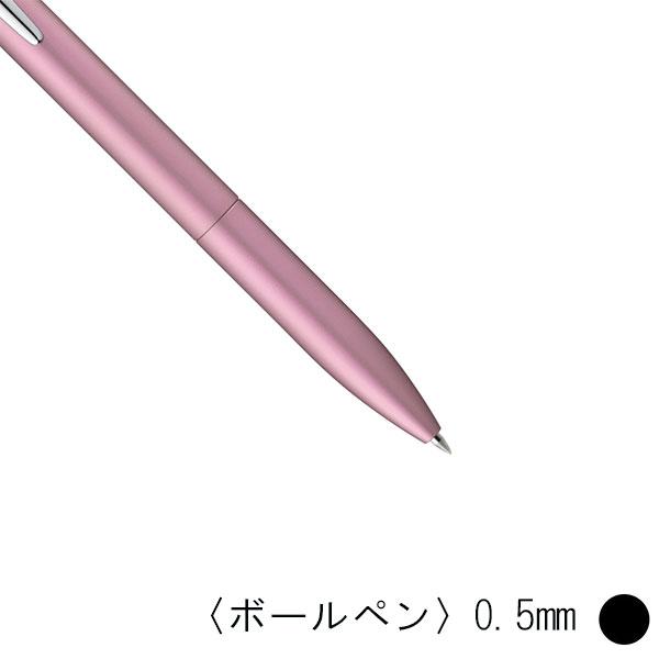 三菱鉛筆 ジェットストリーム プライム ノック式単色ボールペン SXN-2200 0.5mm