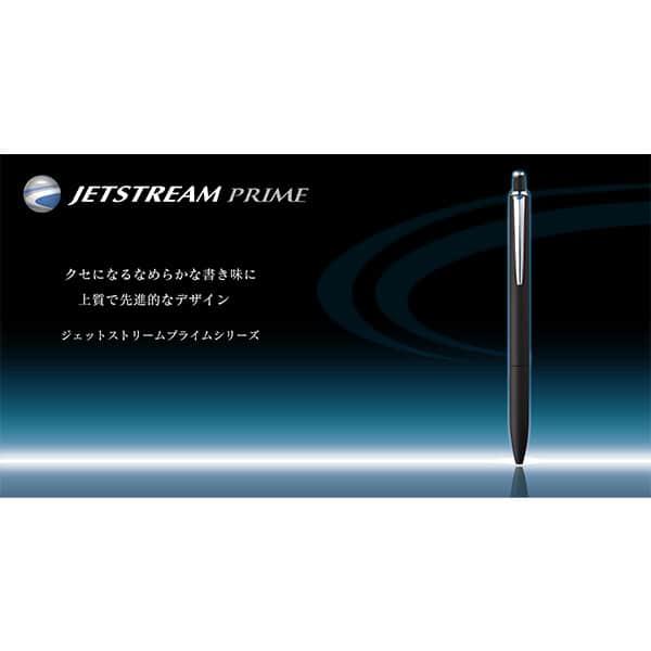 三菱鉛筆 ジェットストリーム プライム ノック式単色ボールペン SXN-2200 0.7mm