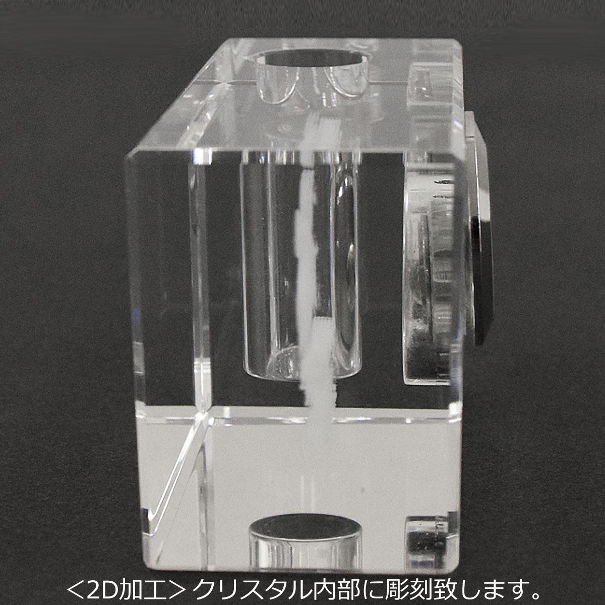 クリスタル時計+印鑑 牛角(並)12mm 牛革セーフティー印鑑ケース付
