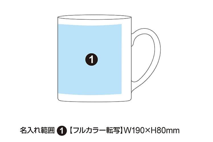 フルカラー対応陶器マグカップ 320ml