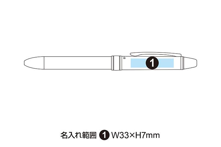 プラチナ万年筆 ダブルアクションR3 多機能ペン MWB-1500RA