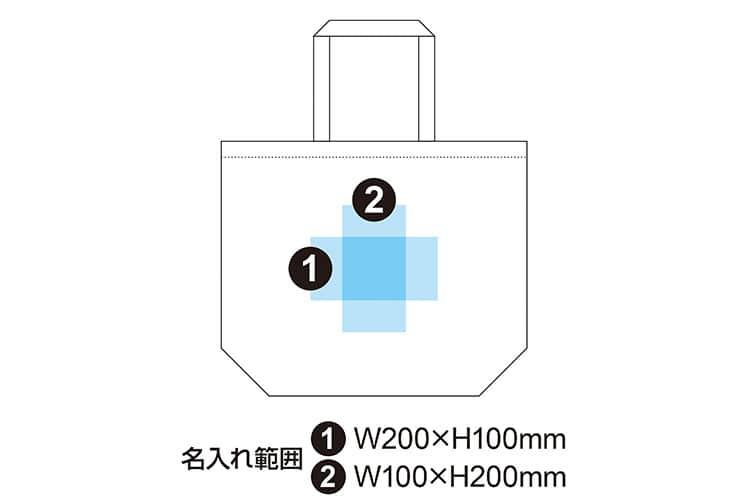 不織布バッグ マジックテープ付 A3船底(既製品)W480×H400×D40mm
