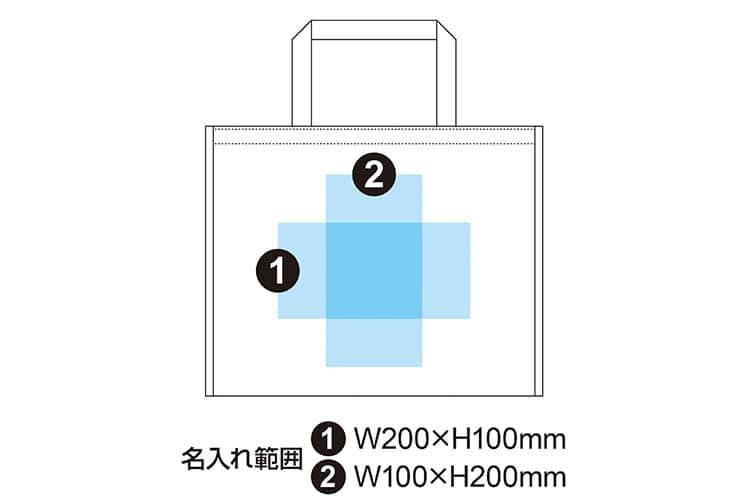 不織布バッグ マジックテープ付 A4横角底(既製品)W350×H280×D80mm