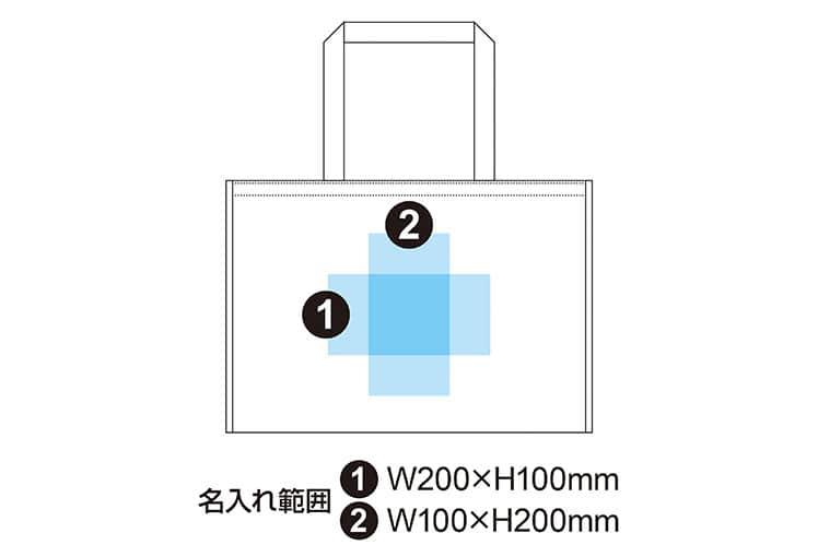不織布バッグ マジックテープ付A3横角底(既製品)W450×H310×D100mm