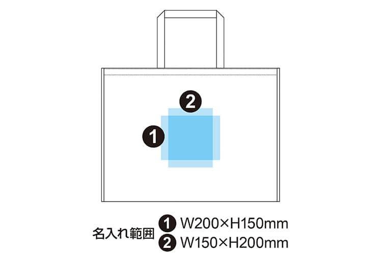 不織布バッグ マジックテープ付 LL 角底(既製品)W600×H450×D150mm