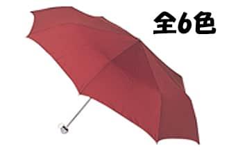 3段折りたたみ軽量傘 55㎝骨