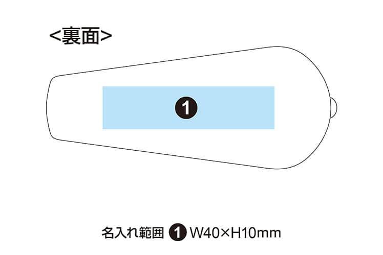 ホイッスル付LEDライトキーホルダー