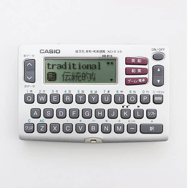 ポケットサイズに英和・和英を収録 カシオEX-word 電子辞書XD-E15