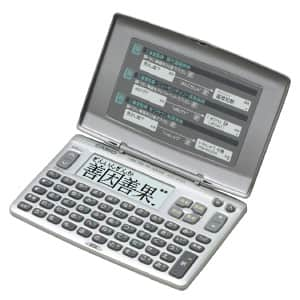 国語・英和・和英辞典を収録 カシオ EX-word 電子辞書 XD-80A