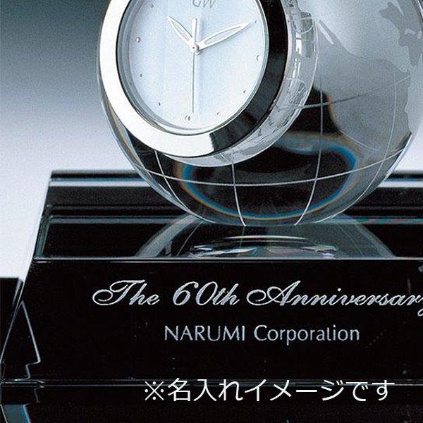NARUMI グラスワークス アースクロック