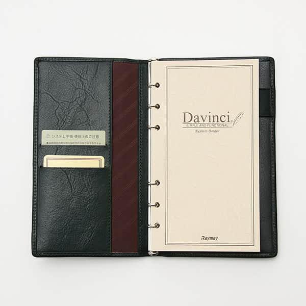 ダ・ヴィンチ ジャストリフィル システム手帳 聖書 8mmリング